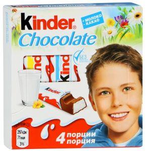 Шоколад молочный KINDER 50г