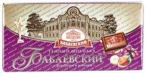 Шоколад БАБАЕВСКИЙ Горький фундук/изюм 100г