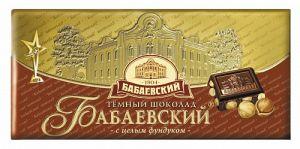 Шоколад БАБАЕВСКИЙ с цельным фундуком горький БАБАЕВСКИЙ 200г