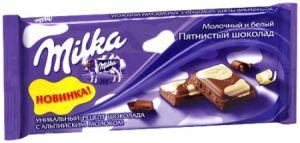 Шоколад MILKA Молочный с белым Шоколадом 90г