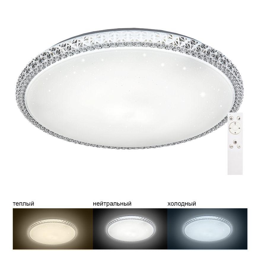 Светильник светодиодный управляемый накладной Feron AL5300 тарелка 100W 3000К-6500K белый