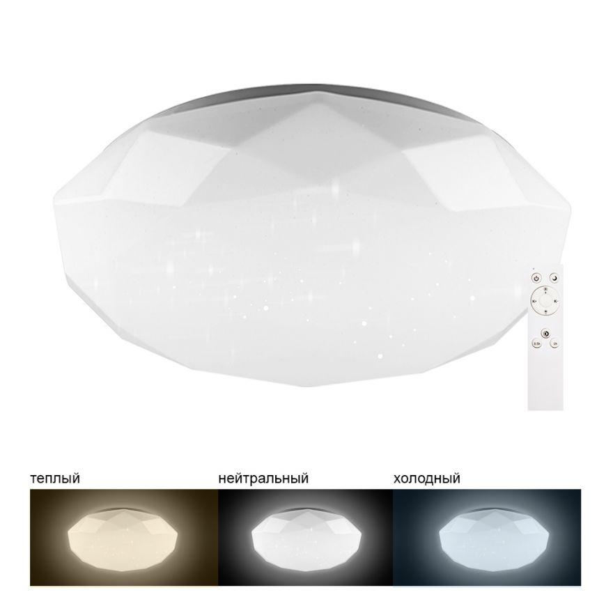 Светильник светодиодный управляемый накладной Feron AL5200 DIAMOND 60W