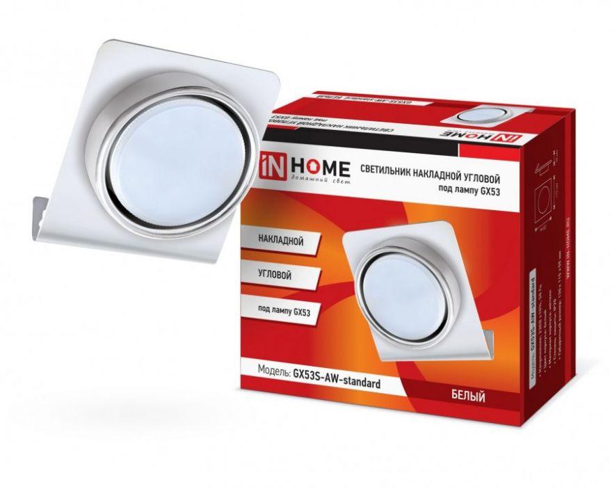 Светильник накладной угловой ASD/InHome GX53S-A под лампу GX53 белый