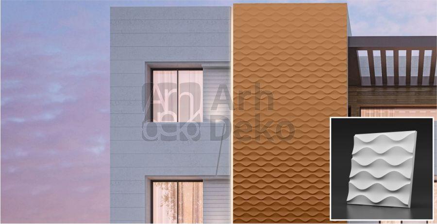Песочная волна (фасад)