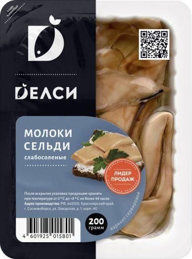 Молоки сельди с/с 200г в/у Делси