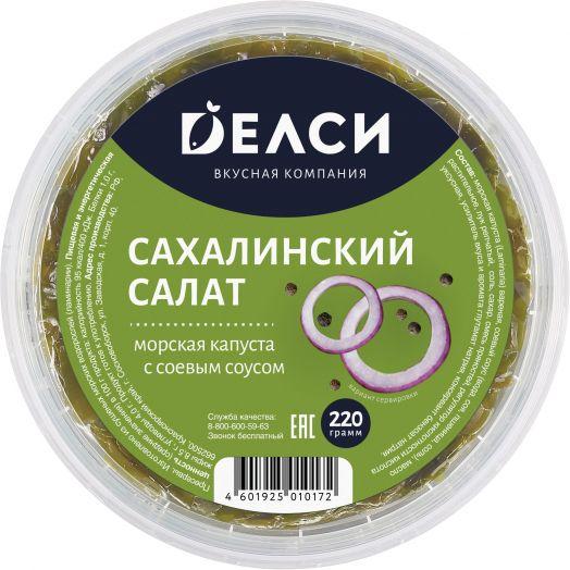 Салат Сахалинский 220г из морской капусты в/у Делси