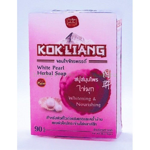 Жемчужное травяное мыло Kokliang 90гр