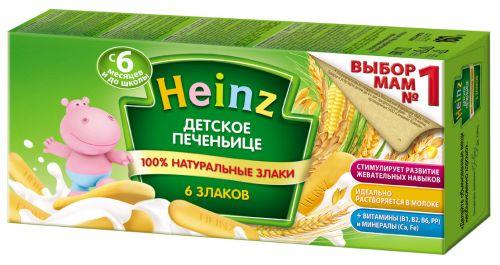 Biskvit Heinz детское 6 злаков с 6 месяцев, 160г