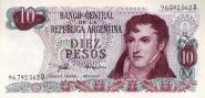 АРГЕНТИНА - 10 песо 1976. UNC/Пресс