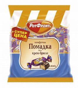 Конфеты ПОМАДКА вкус крем-брюле Сормово 200г
