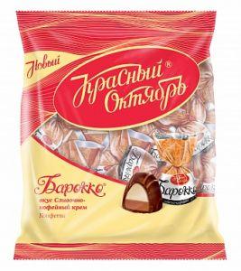 Конфеты БАРОККО сливочно-кофейный вкус 250г