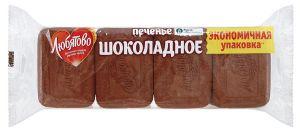 Печенье ЛЮБЯТОВО Шоколадное 426г
