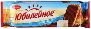 Печенье ЮБИЛЕЙНОЕ Молочное витаминизированное с молочной глазурью 116г