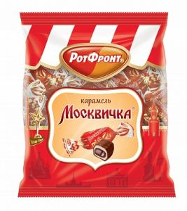Карамель МОСКВИЧКА Рот Фронт 250г