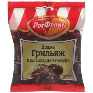Конфеты ГРИЛЬЯЖ в шоколаде Рот Фронт 200г