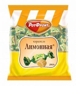 Карамель ЛИМОННАЯ Рот Фронт 250г