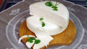 "Сыр ""Сулугуни"" домашний"