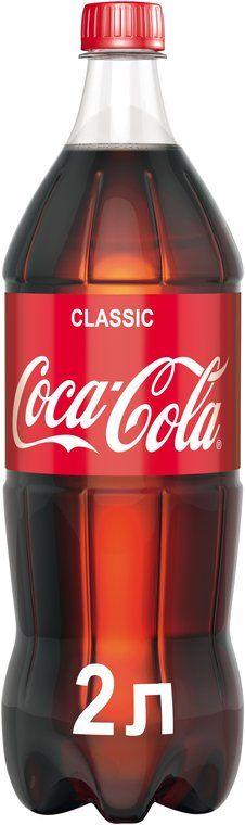 Напиток COCA-COLA газированный, 2л