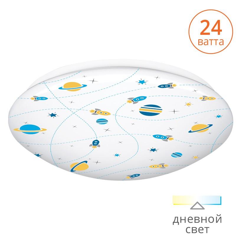 Светильник светодиодный Luminarte 24W C12LLS24W