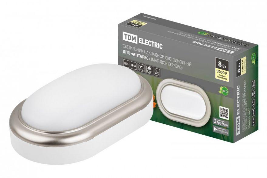 Светильник светодиодный TDM SQ0354-0017 8W матовое серебро