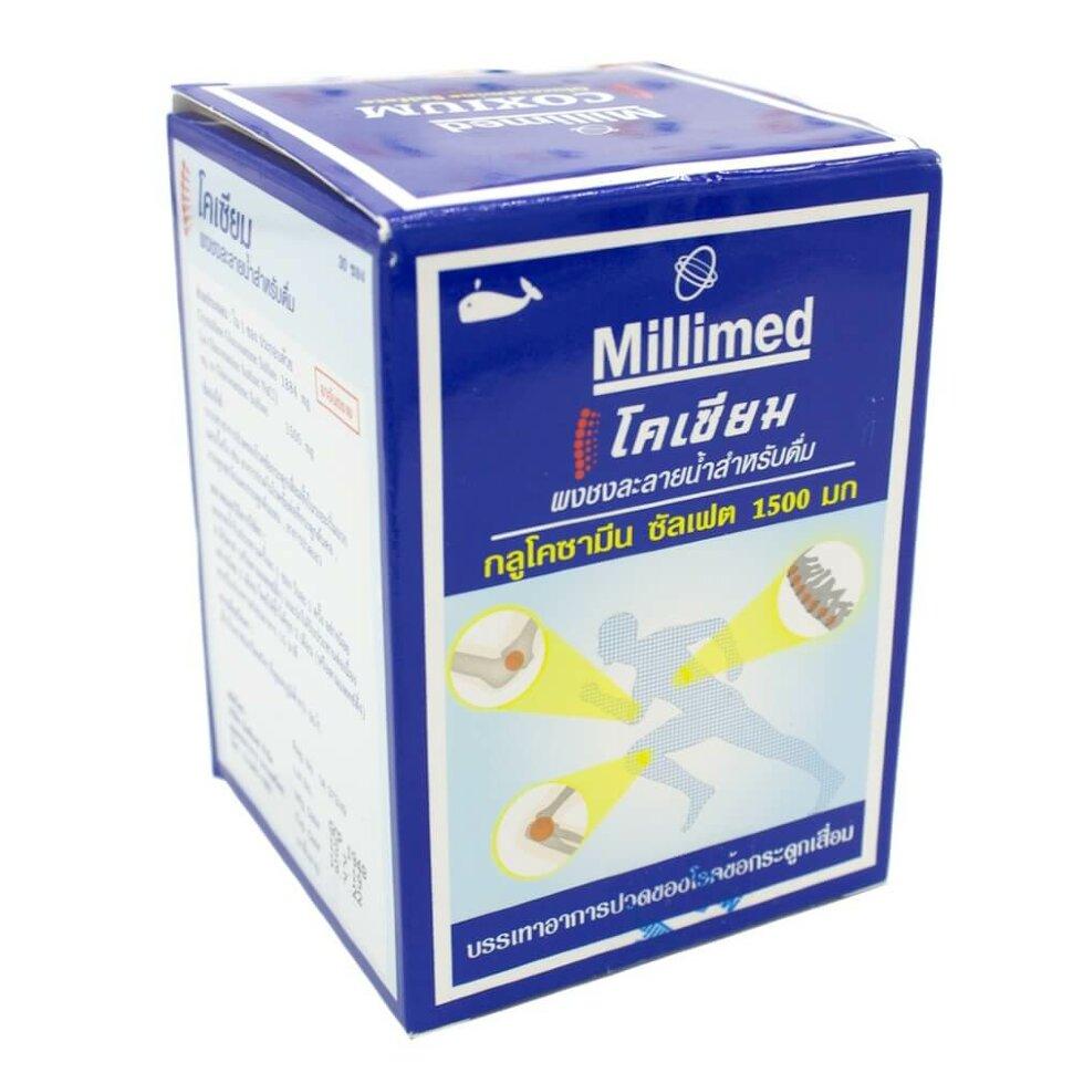 Глюкозамин для лечения суставов и позвоночника 1500 мг
