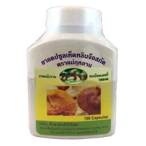 Бам Рунг Тай для лечения цистита 100 шт