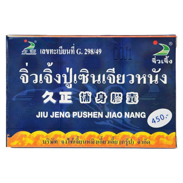Капсулы для мужской потенции Jiu Jeng Pushen Jiao Nang  6 шт