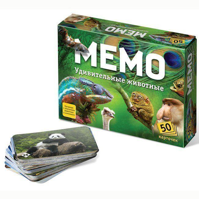 Игра Мемо Удивительные животные 7207