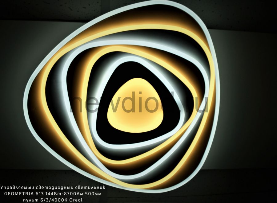 Управляемый светодиодный светильник GEOMETRIA 613 144Вт-8700Лм 500мм пульт 6/3/4000K Oreol