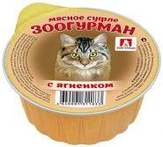 """Зоогурман Мясное Суфле для кошек """"Ягненок"""", 100гр"""