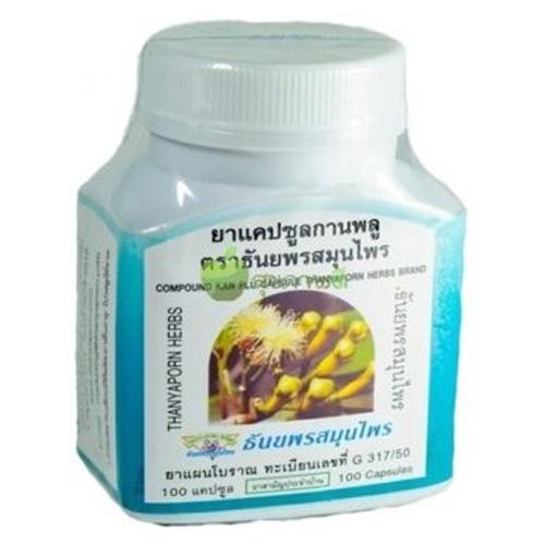 Таблетки от аллергии Sea Holly Capsules (Си Холли) 100 капсул