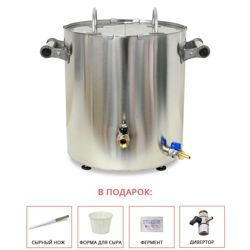 Домашняя сыроварня Maggio Hobby 20.1 - 20 литров