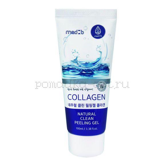 [Medb] Collagen Natural Clean Peeling Gel Пилинг-гель с коллагеном 100мл ОРИГИНАЛ