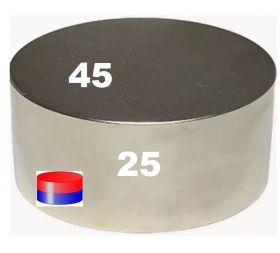 Магнит неодимовый 45х25 мм