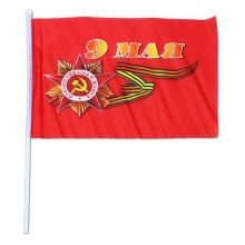 Флаг 9 мая на пластиковом древке, 90х65