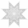 Декоративная Панель Европласт Лепнина 1.57.501 Ш537хВ537хТ60 мм