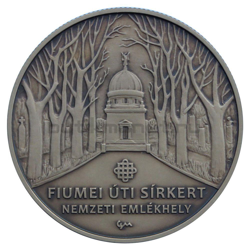 2000 форинтов 2018 Венгрия Кладбище Керепеши