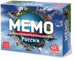 Настольная игра Мемо Достопримечательности России