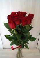 11 роз - Фридом (60 см)
