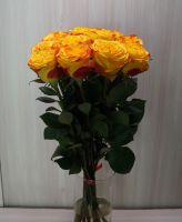 11 роз - Хай еллоу (60 см)