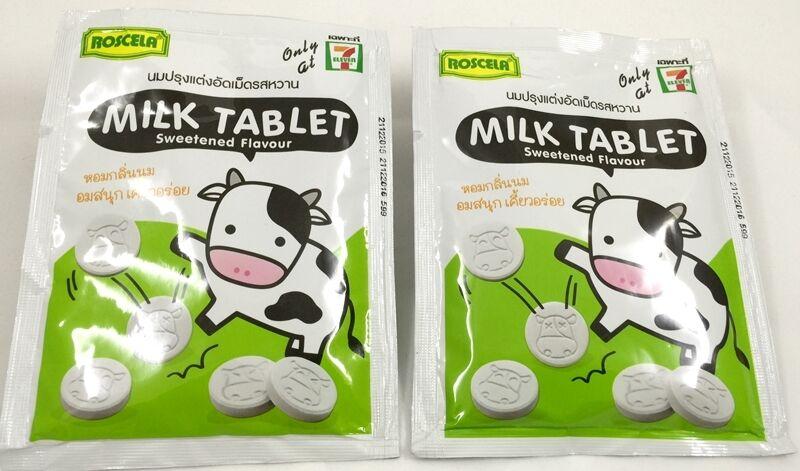 Milk Tablet из Тайланда, молочные конфеты для детей с кальцием 20 шт