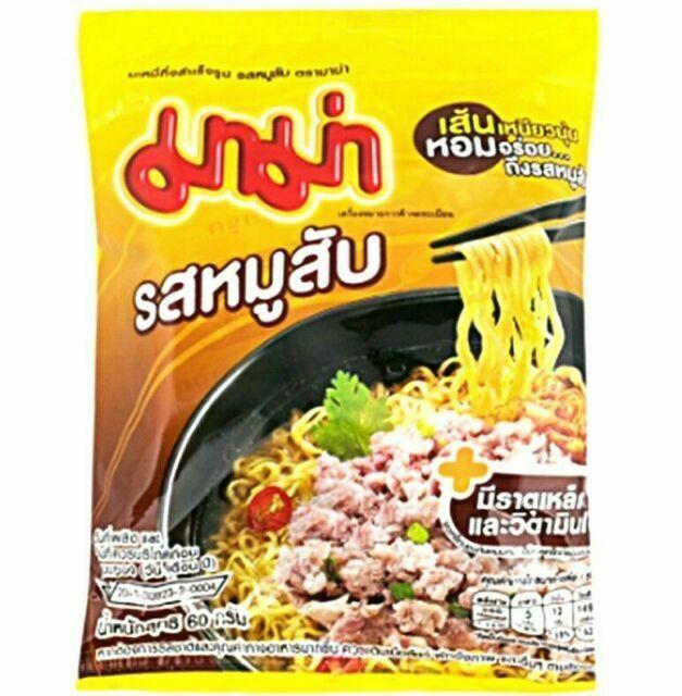 Тайская лапша со свининой МАМА быстрого приготовления