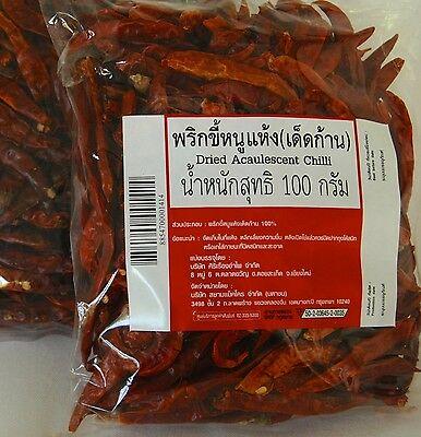 Тайский чили перец, целые стручки 100 гр
