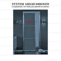 Доводчик для дверей Krona Koblenz ABS/60 0400/0450 на 1 дверь до 60 кг