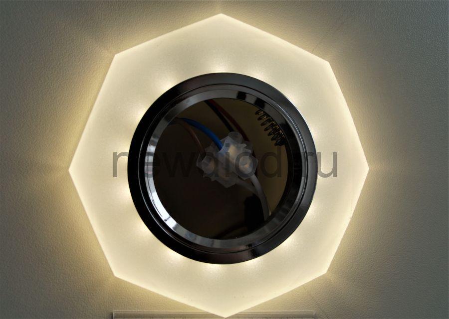Точечный Светильник OREOL Crystal 6011 МАТОВОЕ СТЕКЛО 90/60mm под лампу MR16 Белый