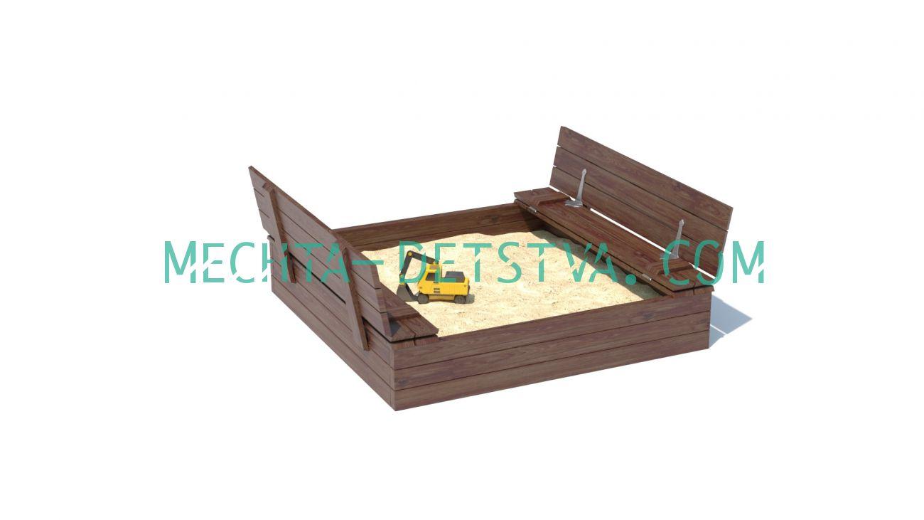 Песочница с крышкой «трансформер»
