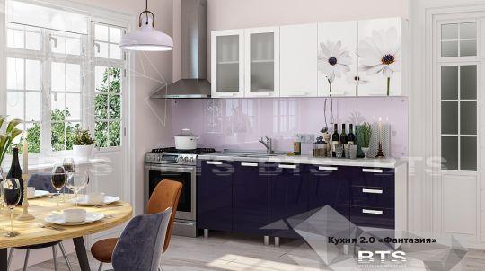 Кухня Фантазия 2,0 м МДФ