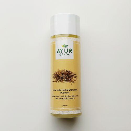 Шампунь аюрведический травяной Мускусный корень | Ayurvedic Herbal Shampoo Muskroot | 200 мл | AyurGanga