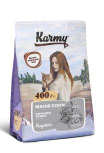 KARMY Maine Coon