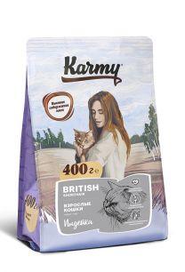 KARMY British Shorthair